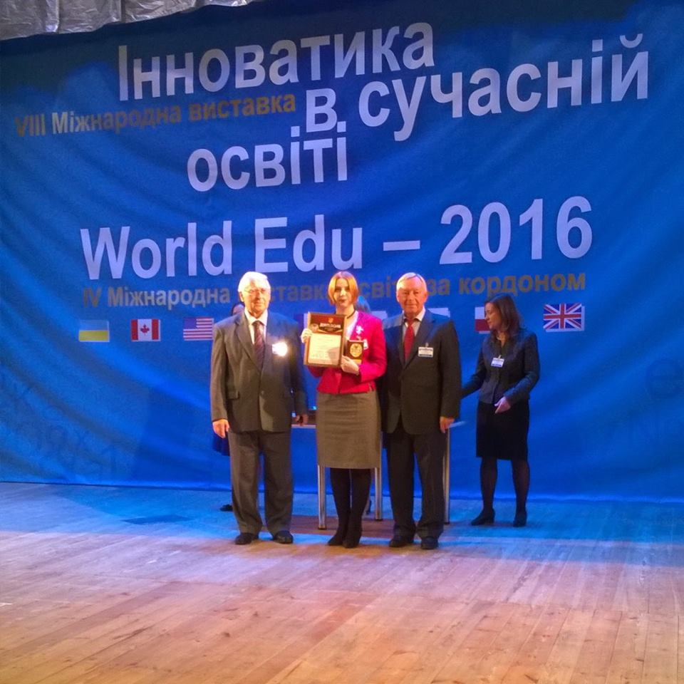 Innovation in Modern Education and World Edu award